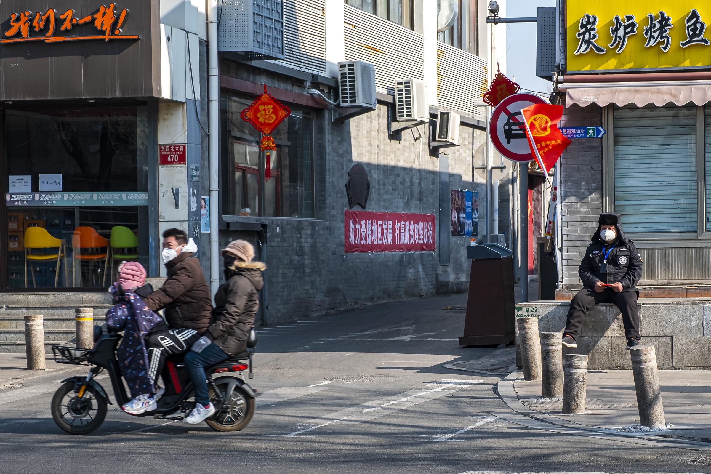 庚子年大年初六北京街头巷尾之六.jpg