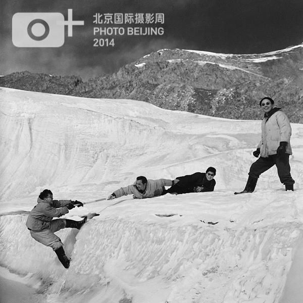 中国梦——人民生活与社会变迁
