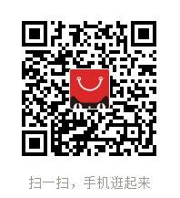QQ截图20151116131135.jpg