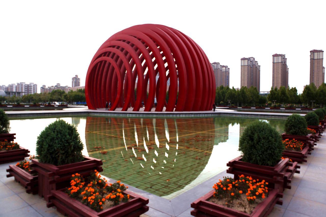 天津武清文化公园